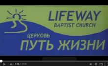 Eric Hovind at LIFEWAY Baptist Church
